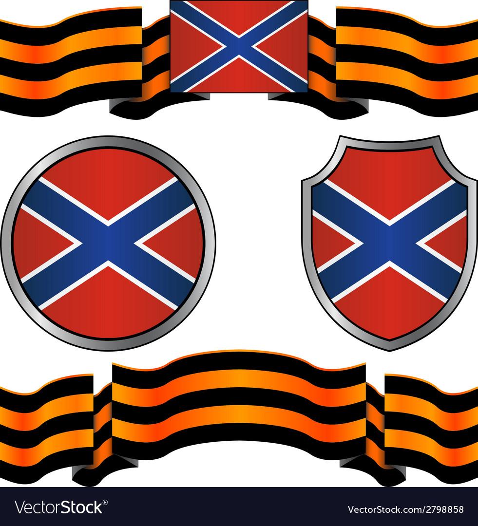 Flag of novorossiya and georgievsky ribbon vector | Price: 1 Credit (USD $1)
