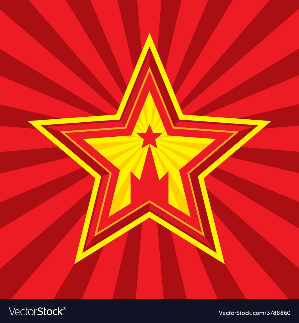 Star with kremlin symbol symbol vector   Price: 1 Credit (USD $1)