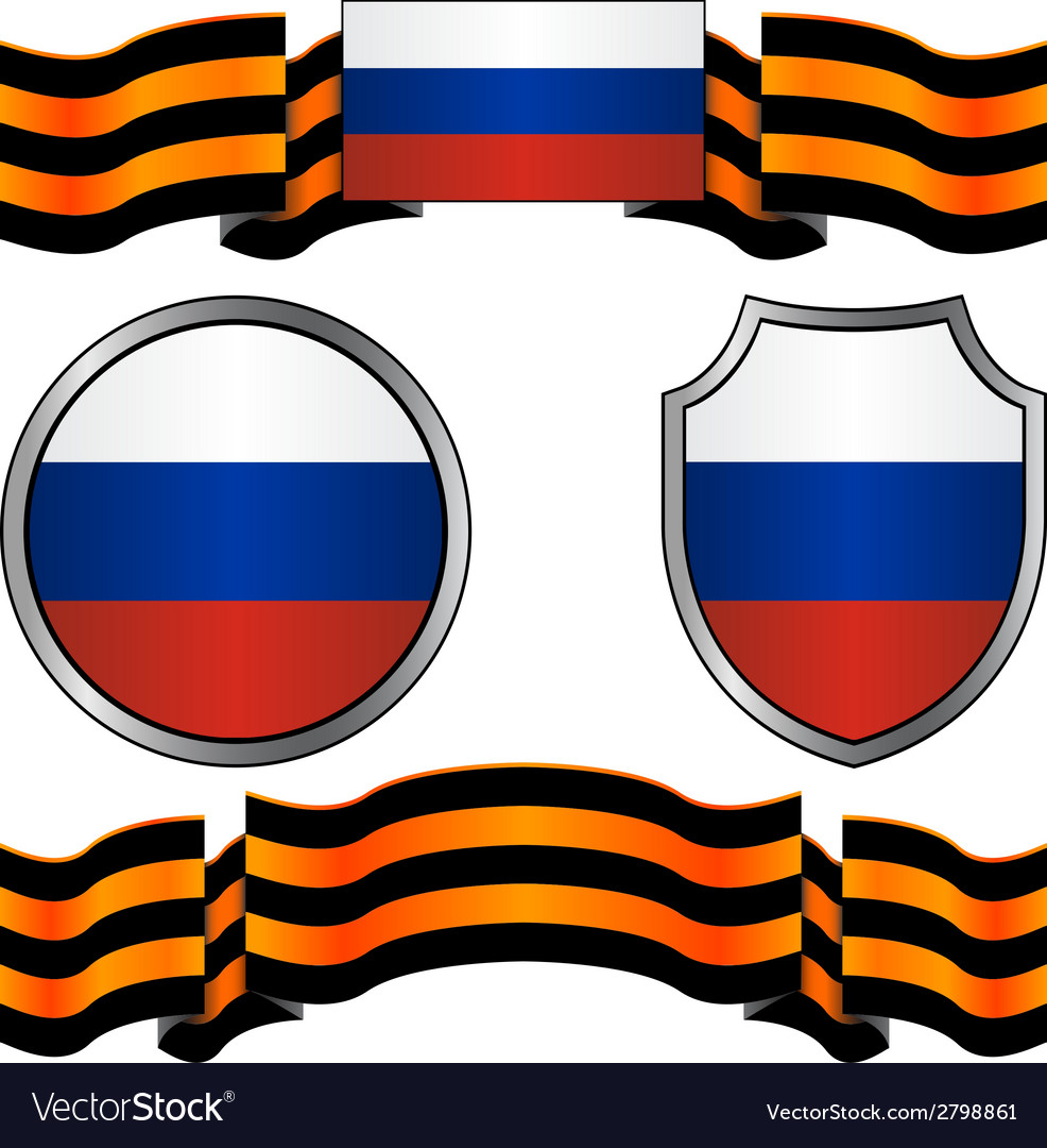 Flag of russia and georgievsky ribbon vector | Price: 1 Credit (USD $1)