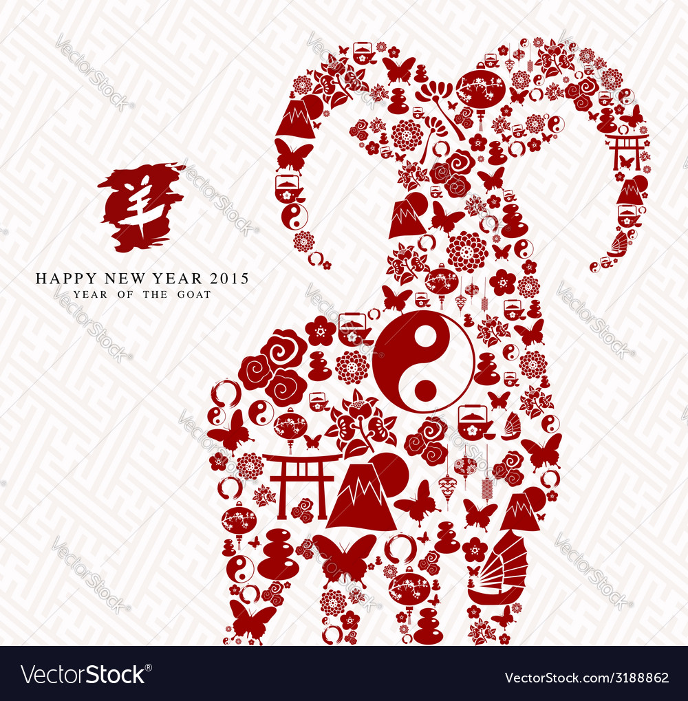 Happy chinese new year of the goat 2015 card vector | Price: 1 Credit (USD $1)