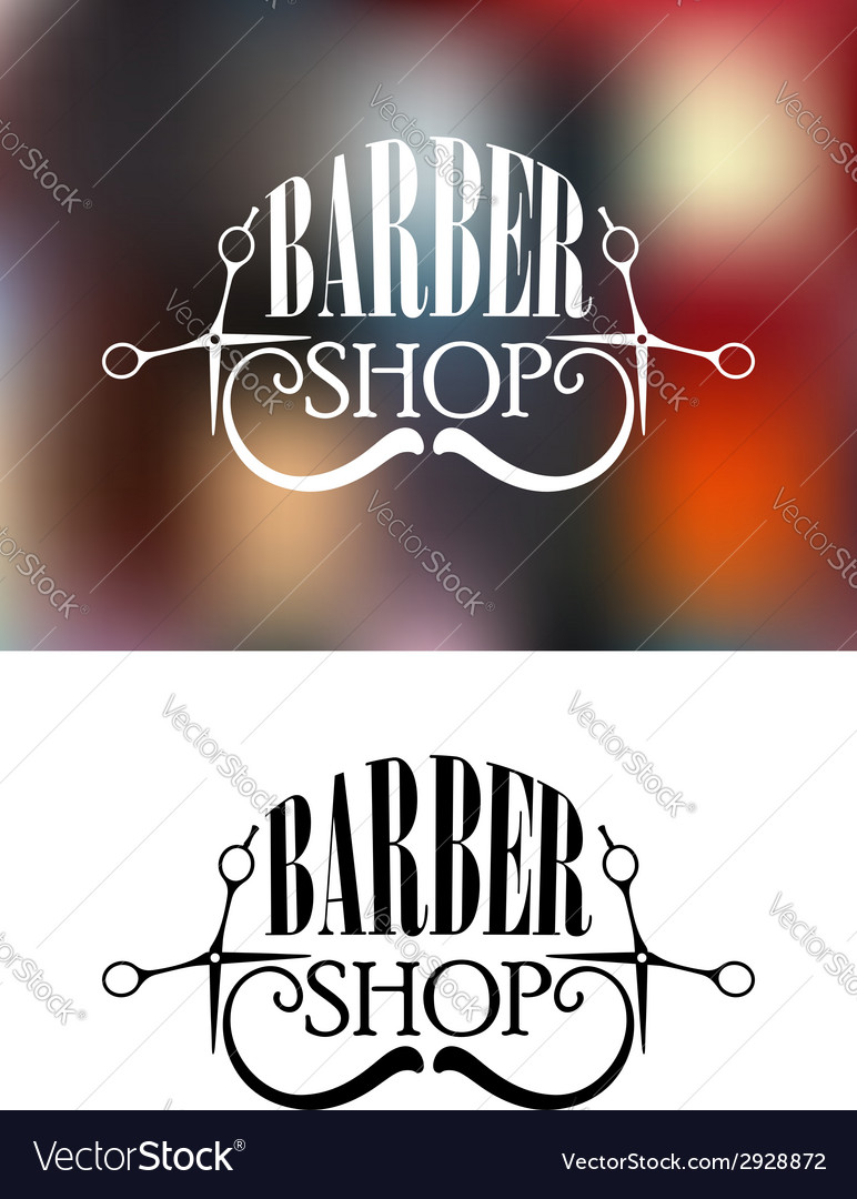 Barber shop icon or emblem vector | Price: 1 Credit (USD $1)