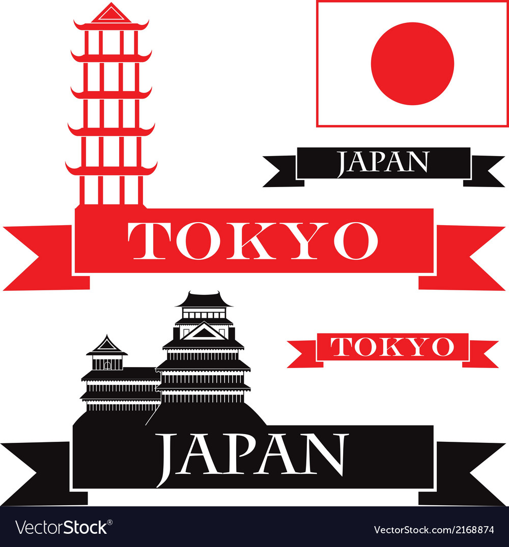 Japan vector | Price: 1 Credit (USD $1)