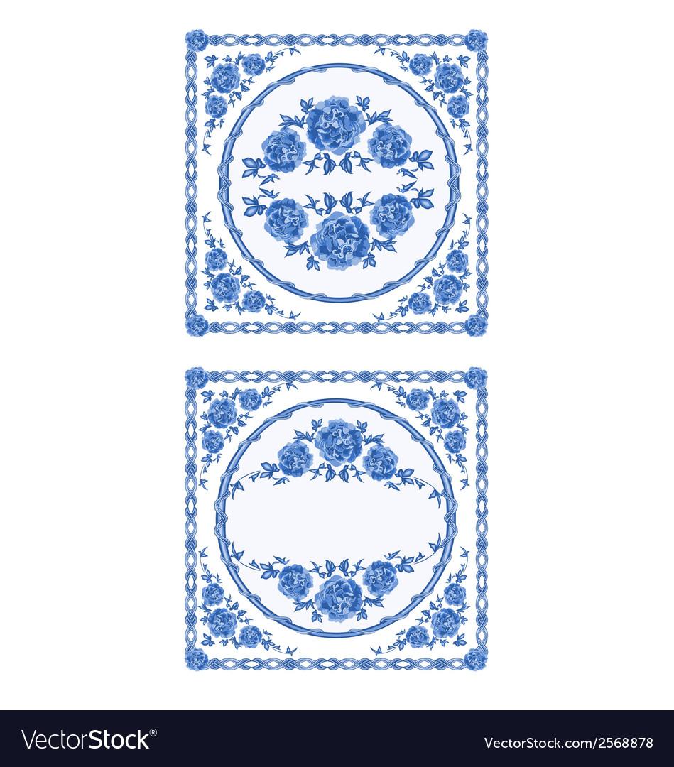 Decoratin-buton-faience vintage vector | Price: 1 Credit (USD $1)