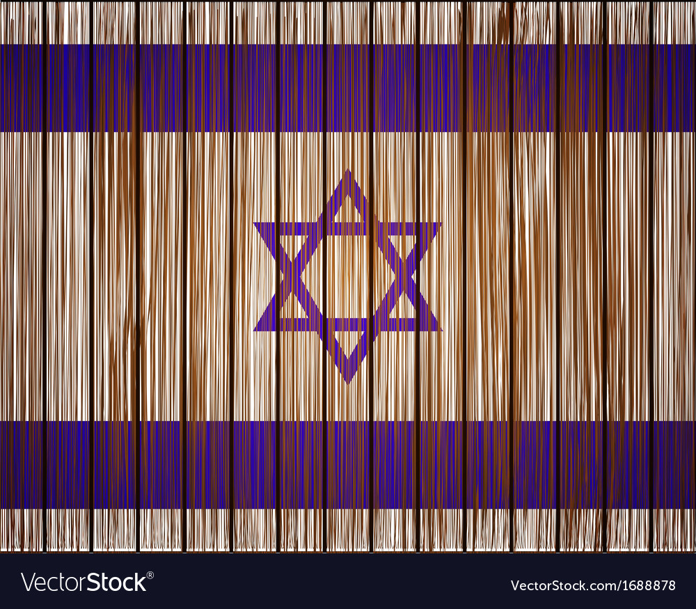 Grunge israel flag eps10 vector | Price: 1 Credit (USD $1)