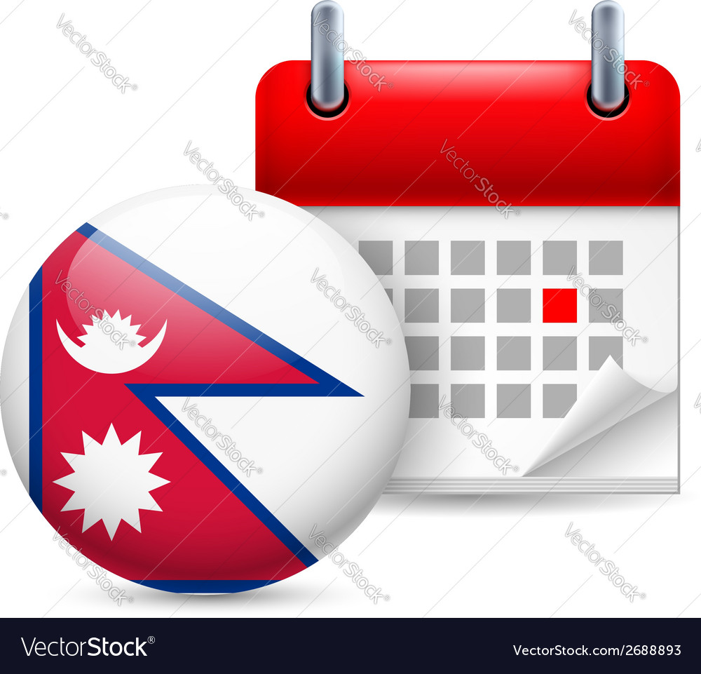 Icon of national day in nepal vector | Price: 1 Credit (USD $1)
