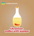 Ukrainian vodka vector