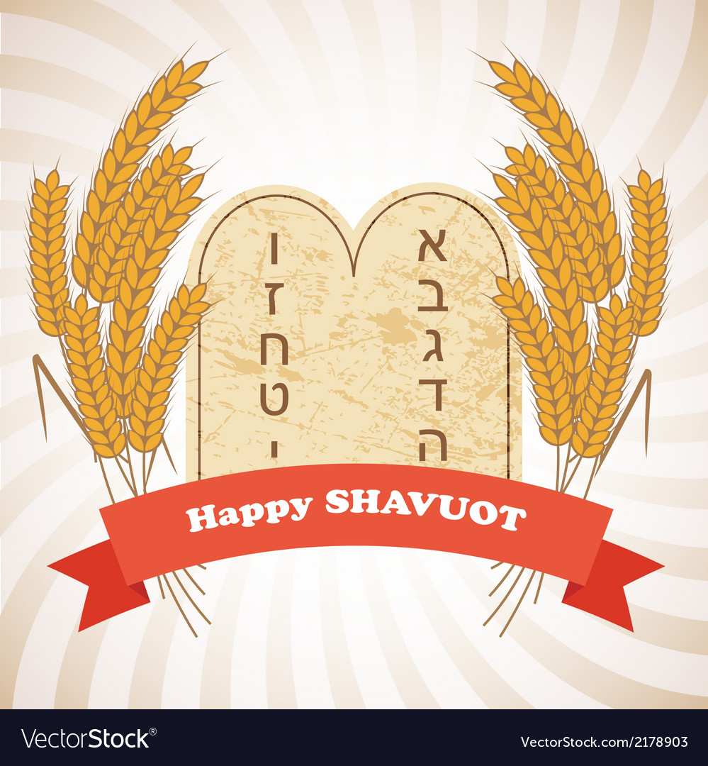 Shavuot holiday vector | Price: 1 Credit (USD $1)