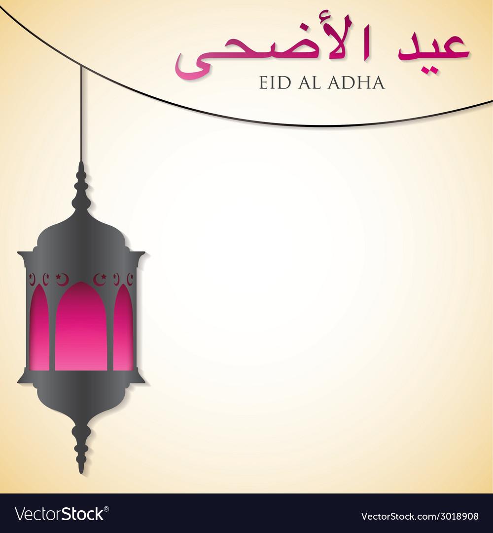 Eid al adha lantern card in format vector   Price: 1 Credit (USD $1)