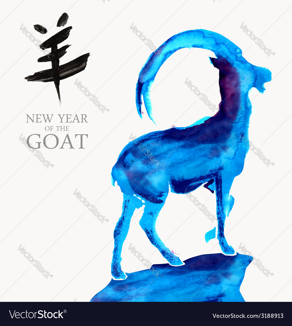 Chinese new year 2015 watercolor goat vector | Price: 1 Credit (USD $1)