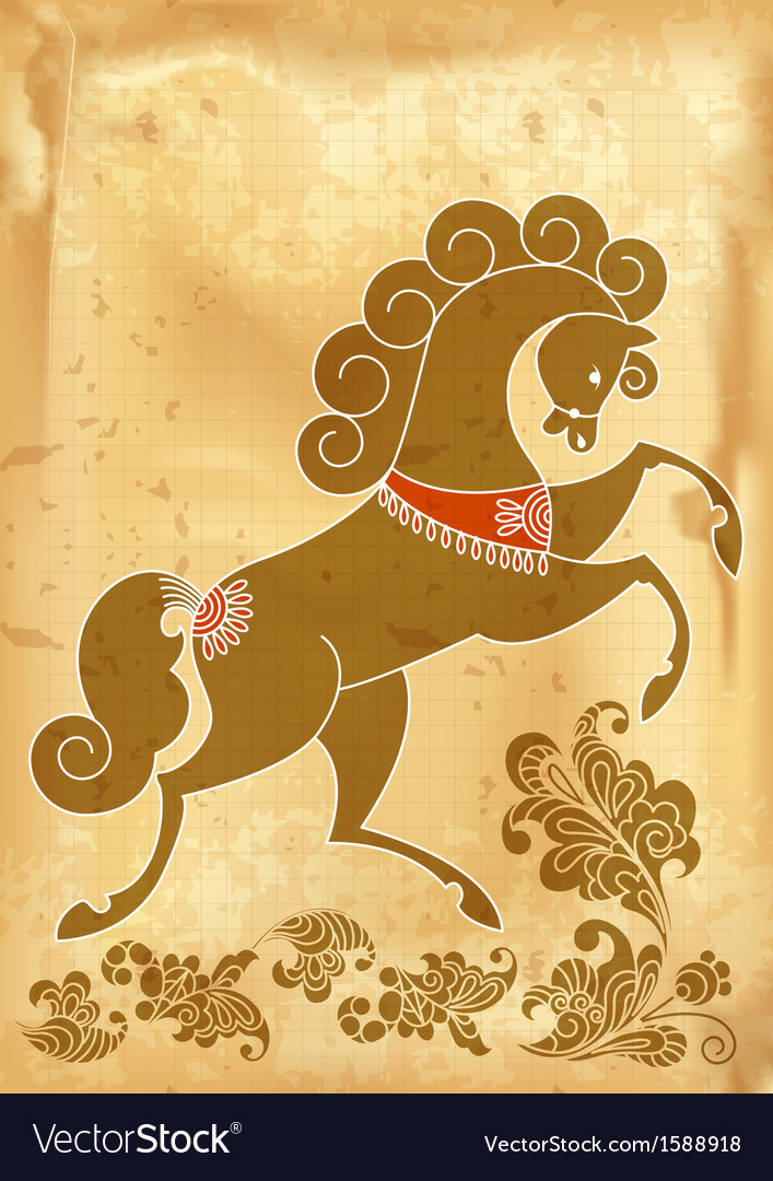 Horse stylized vector | Price: 1 Credit (USD $1)