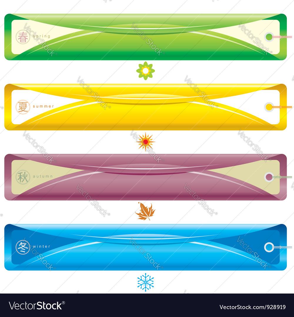 Seasonal bookmark vector | Price: 1 Credit (USD $1)