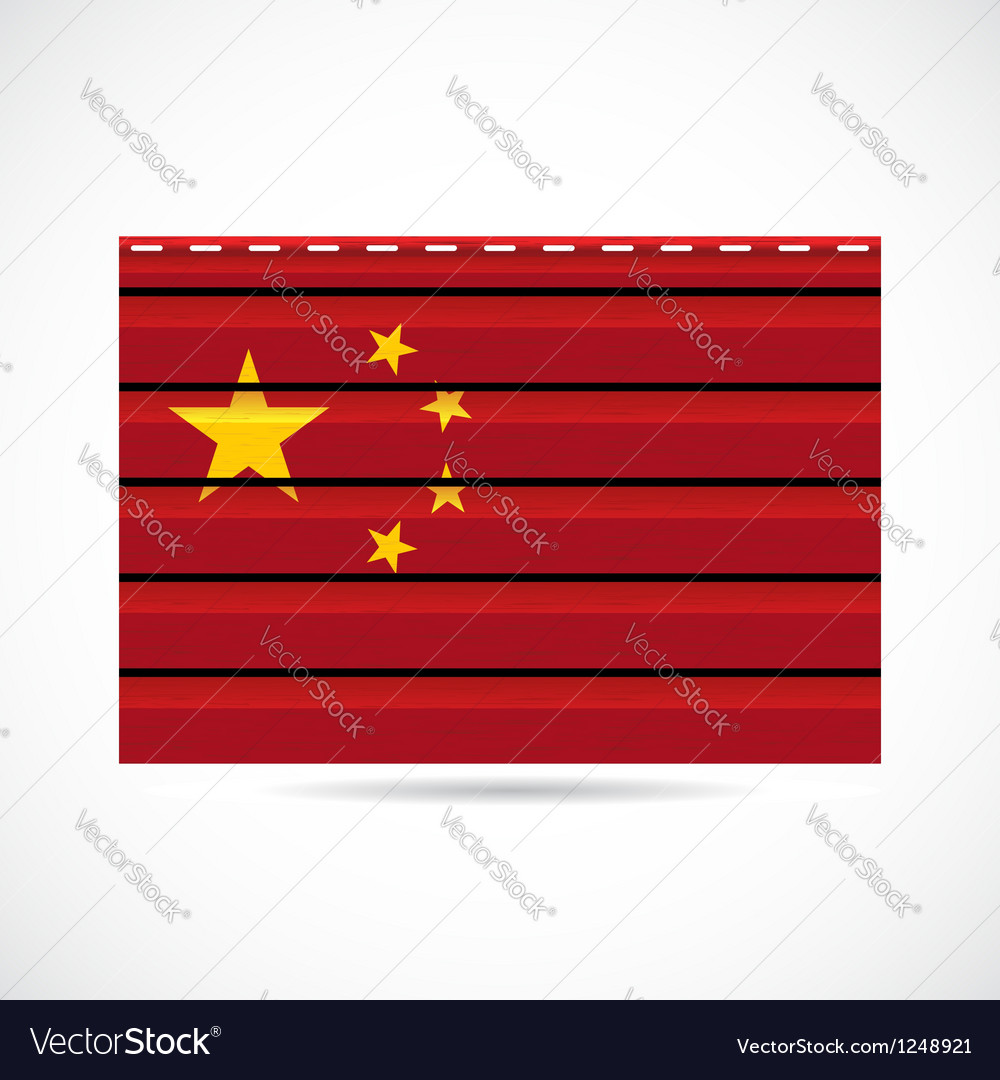 Siding produce company icon china vector | Price: 1 Credit (USD $1)