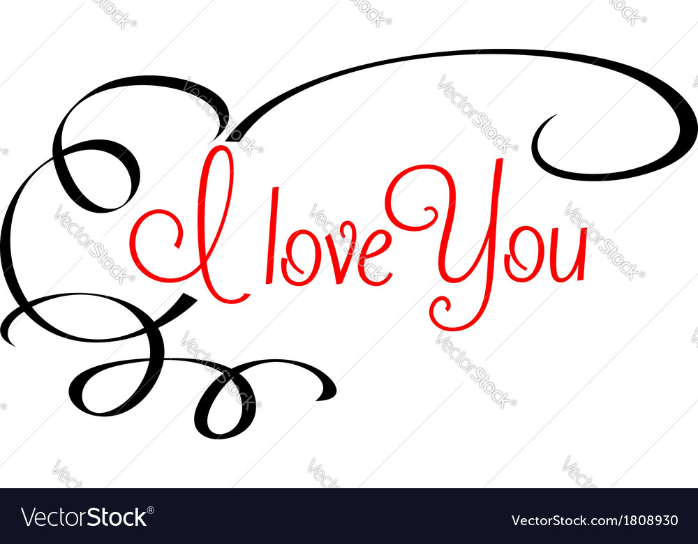 I love you header with calligraphic elements vector | Price: 1 Credit (USD $1)