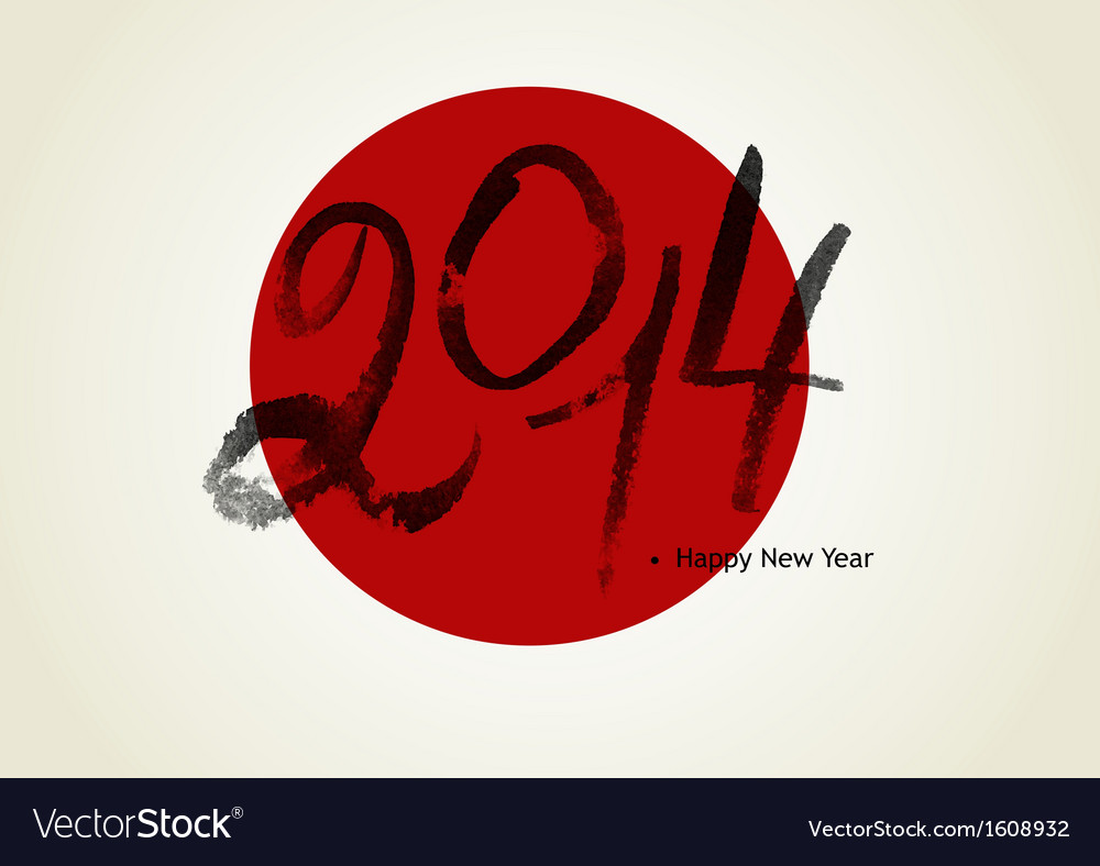 New year calligraphy vector | Price: 1 Credit (USD $1)