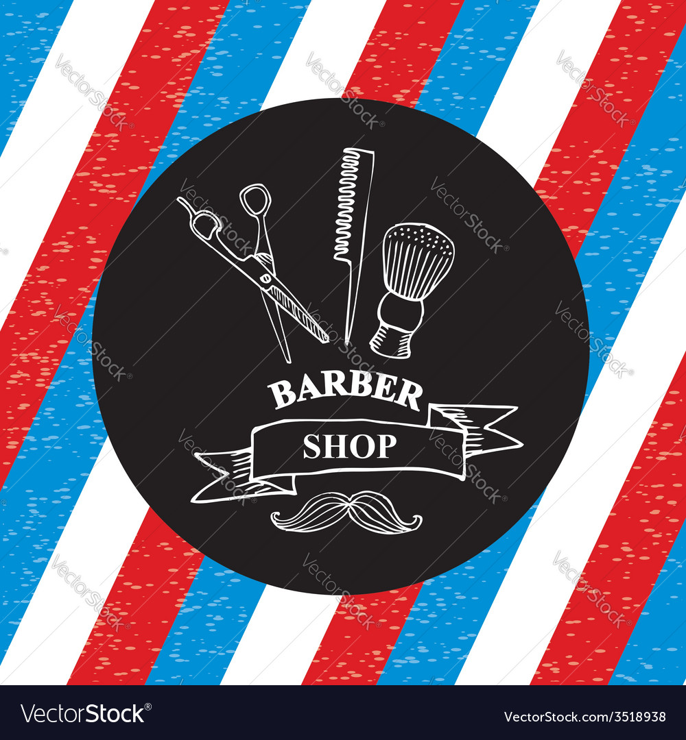 Barber shop label icon vector | Price: 1 Credit (USD $1)