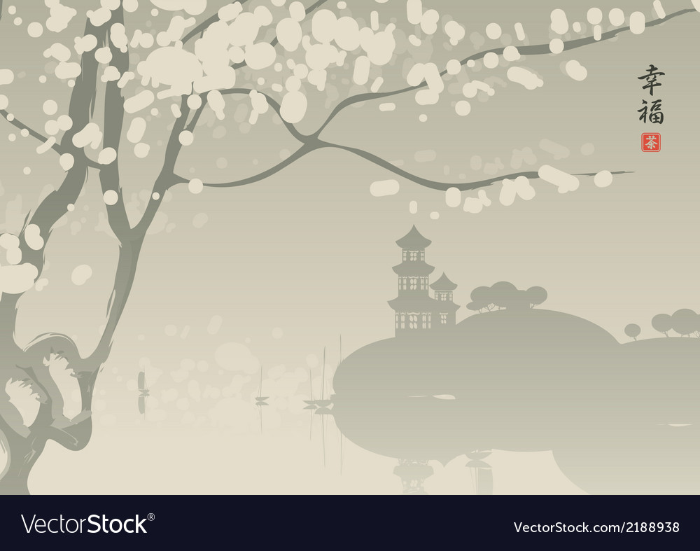 Morning mist vector | Price: 1 Credit (USD $1)