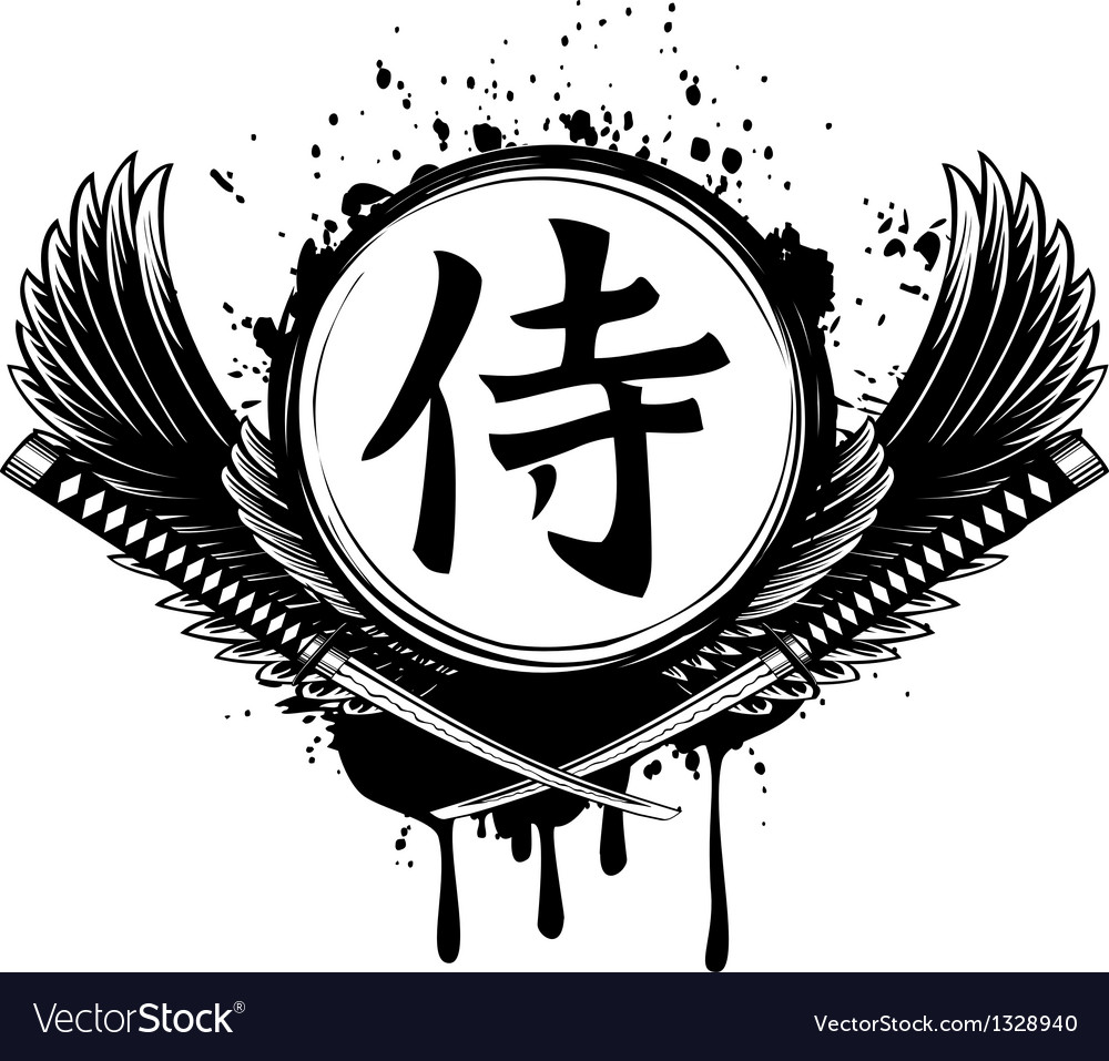 Hieroglyph samurai wings and crossed samurai vector | Price: 1 Credit (USD $1)