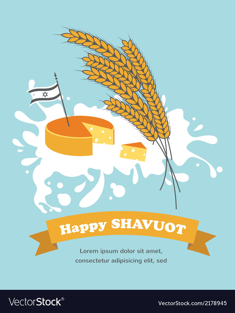 Jewish holiday shavuot vector | Price: 1 Credit (USD $1)