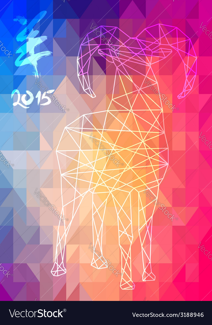 Chinese new year of the goat 2015 abstract vector | Price: 1 Credit (USD $1)