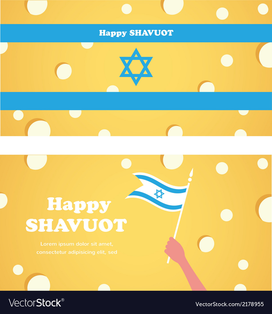 Happy shavuot  jewish holiday israeli flag of vector | Price: 1 Credit (USD $1)