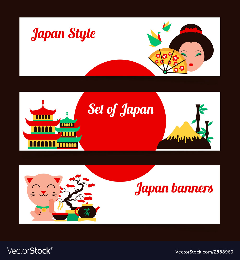 Japan banner set vector   Price: 1 Credit (USD $1)
