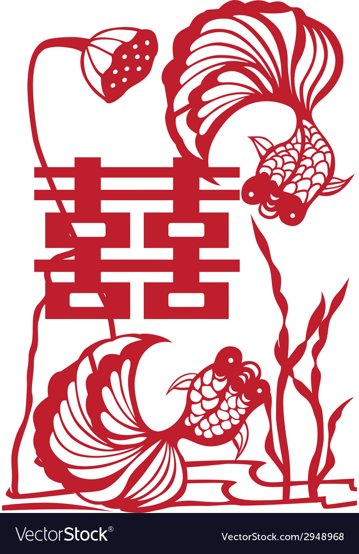 Double happiness chinese paper cut vector | Price: 1 Credit (USD $1)