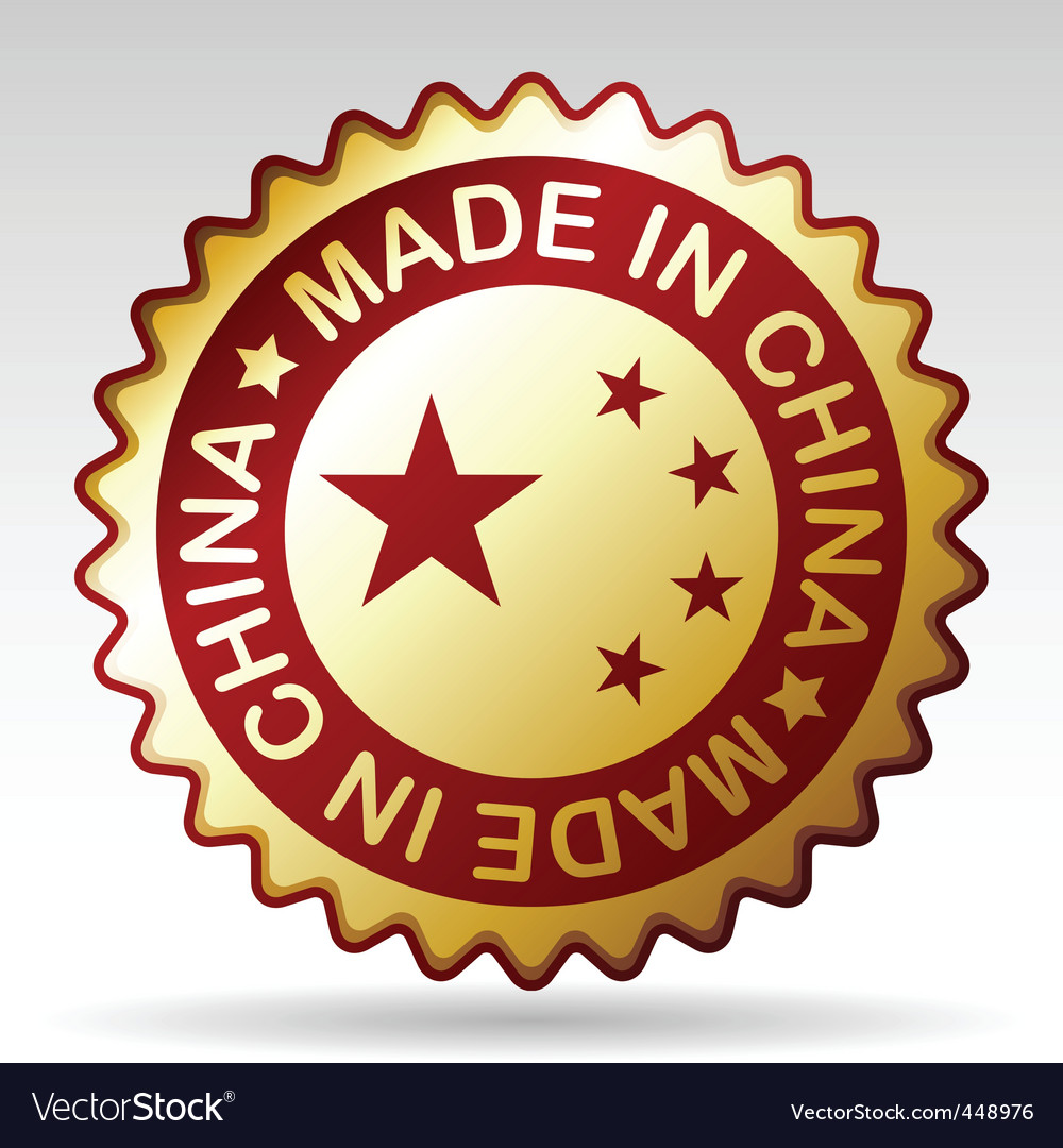 Made in china vector | Price: 1 Credit (USD $1)