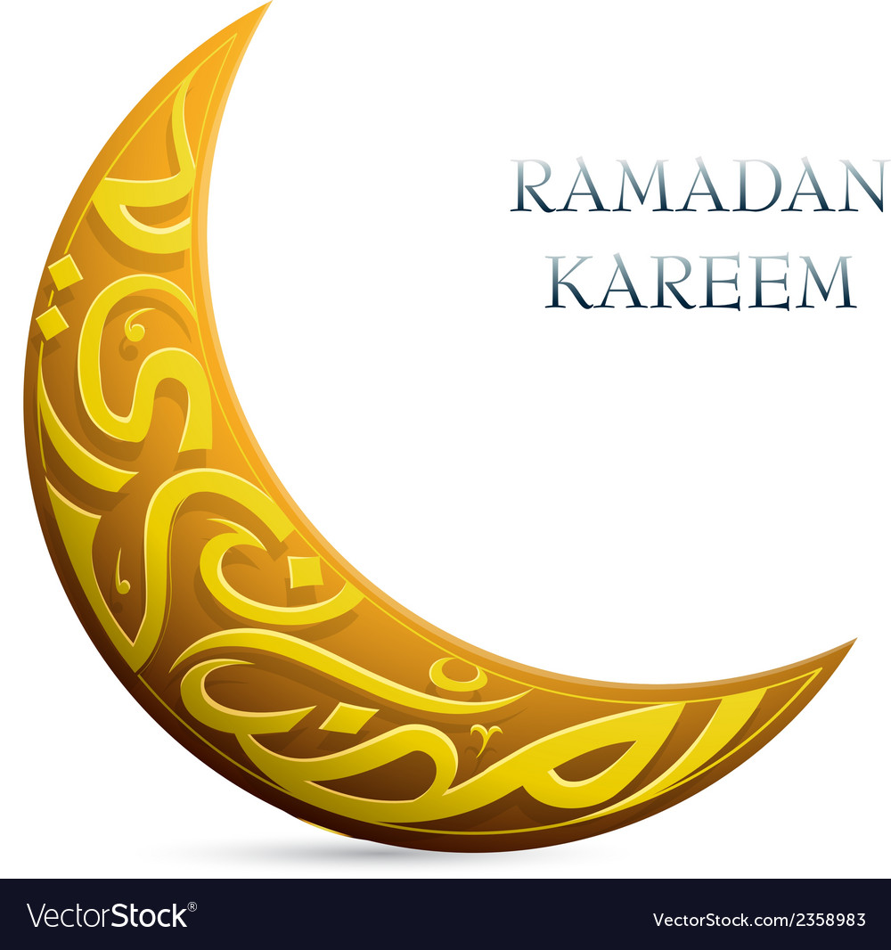 Ramadan kareem greetings shaped into crescent moon vector | Price: 1 Credit (USD $1)