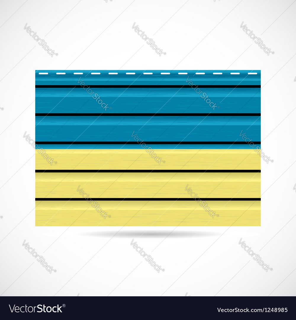 Ukraine siding produce company icon vector | Price: 1 Credit (USD $1)