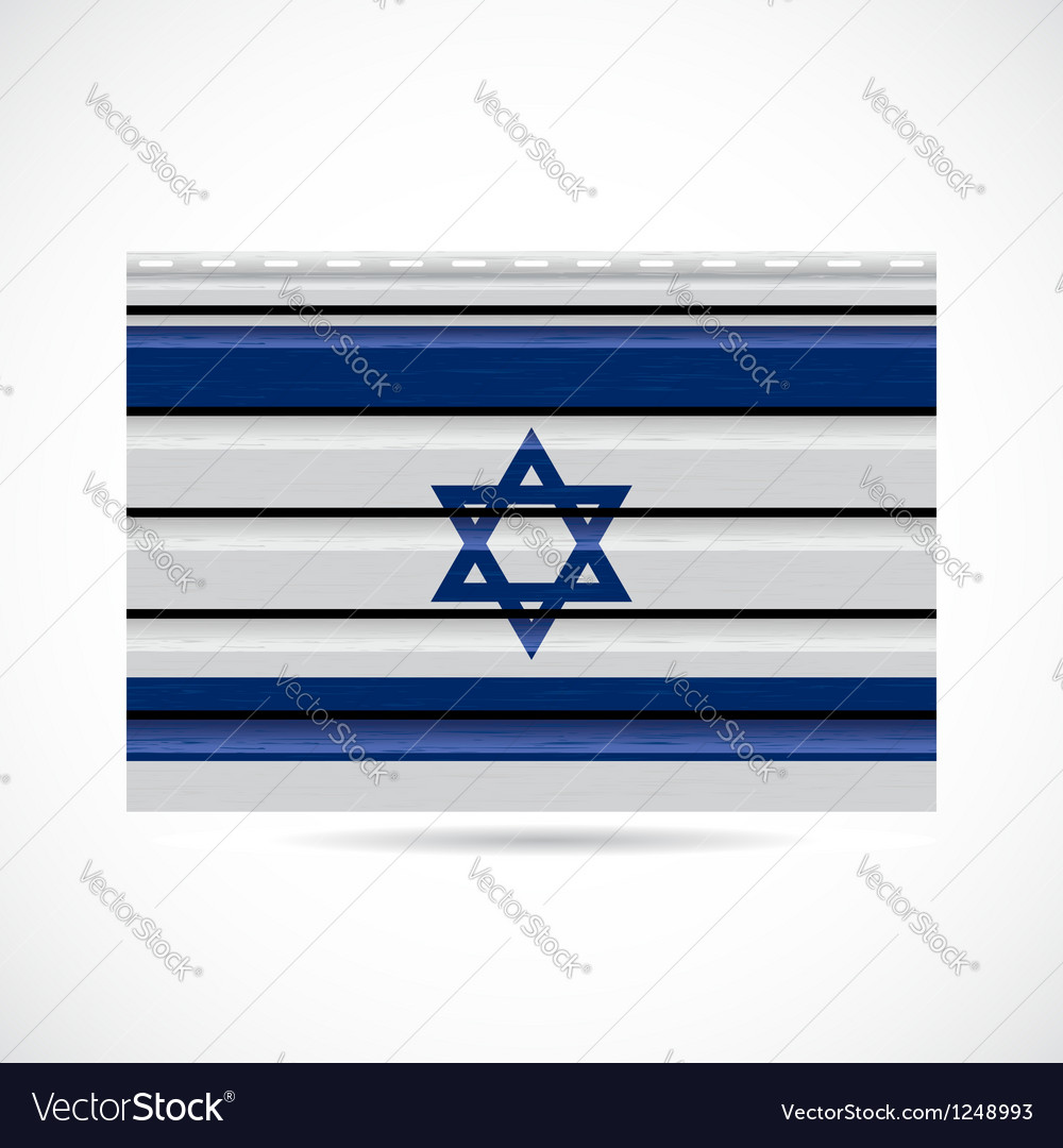 Israel siding produce company icon vector | Price: 1 Credit (USD $1)