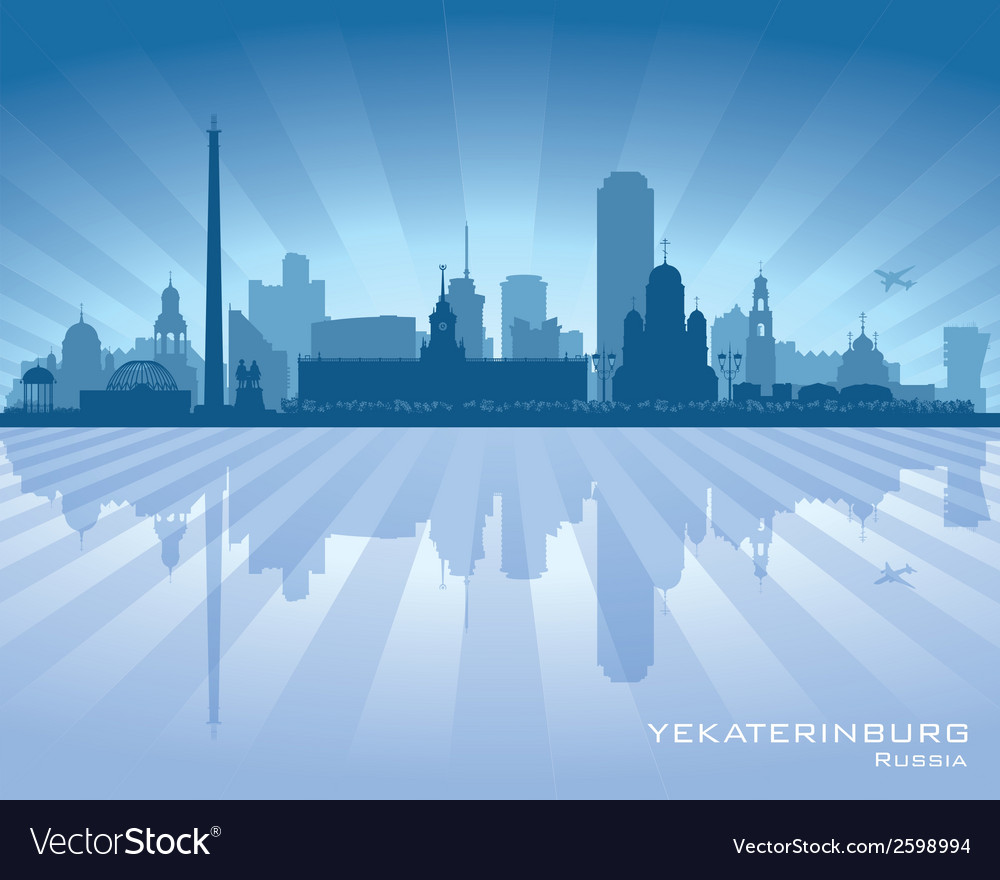 Yekaterinburg russia skyline city silhouette vector | Price: 1 Credit (USD $1)