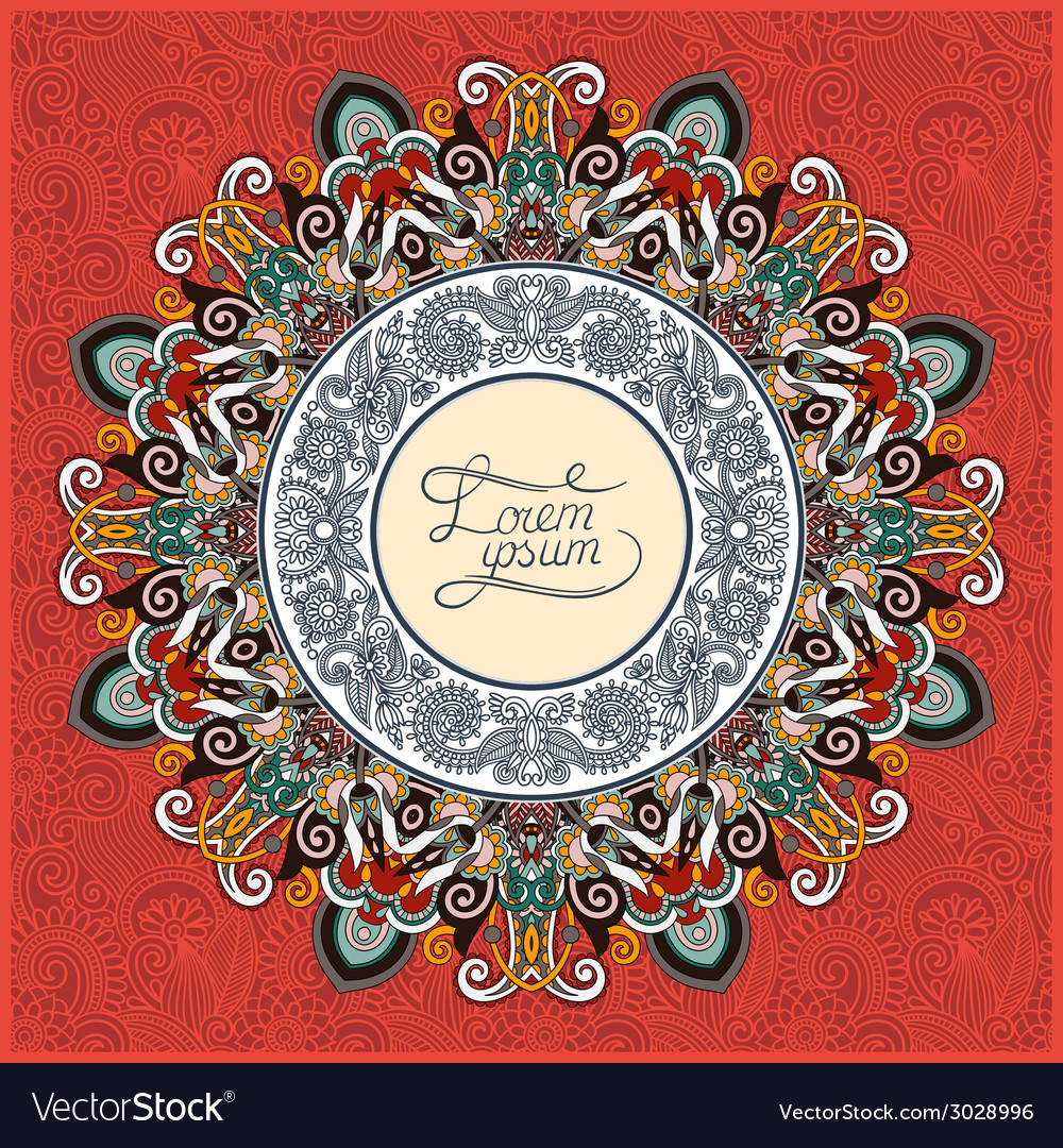 Round ornamental frame circle floral background vector   Price: 1 Credit (USD $1)