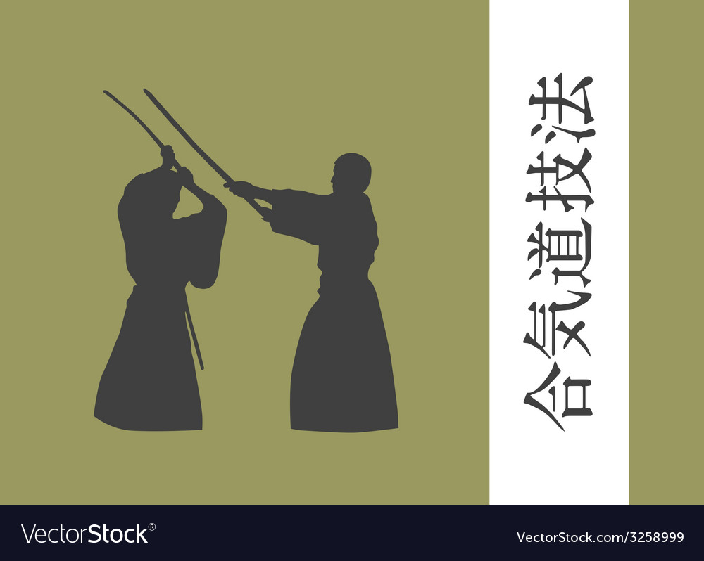 The two men are engaged in aikido against a dark vector | Price: 1 Credit (USD $1)