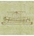 Egyptboat vector