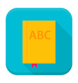 Book app icon with long shadow vector