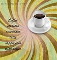 Menu for coffee shop vector