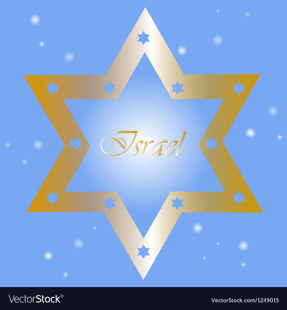 Israel - background with golden star of david vector | Price: 1 Credit (USD $1)