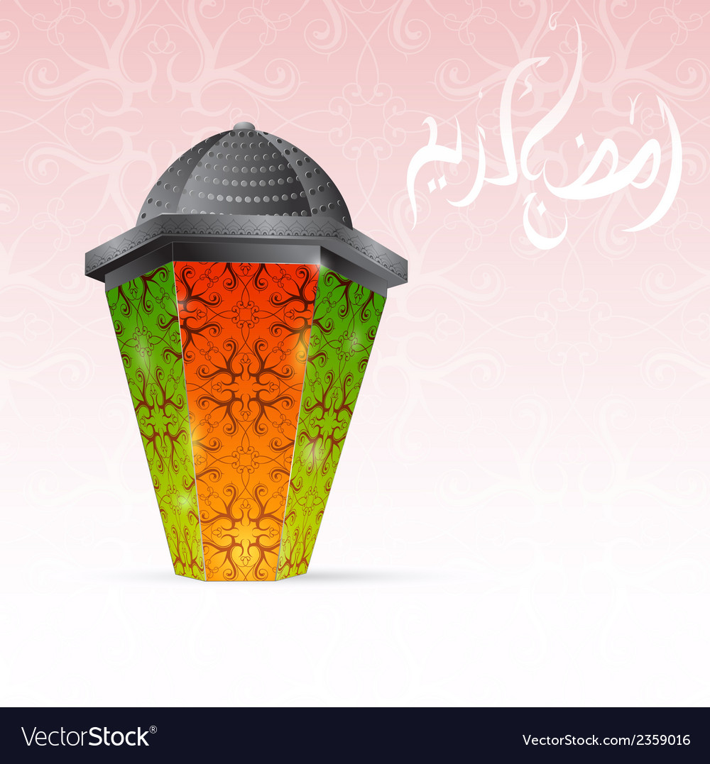 Ramadan traditional lantern vector | Price: 1 Credit (USD $1)