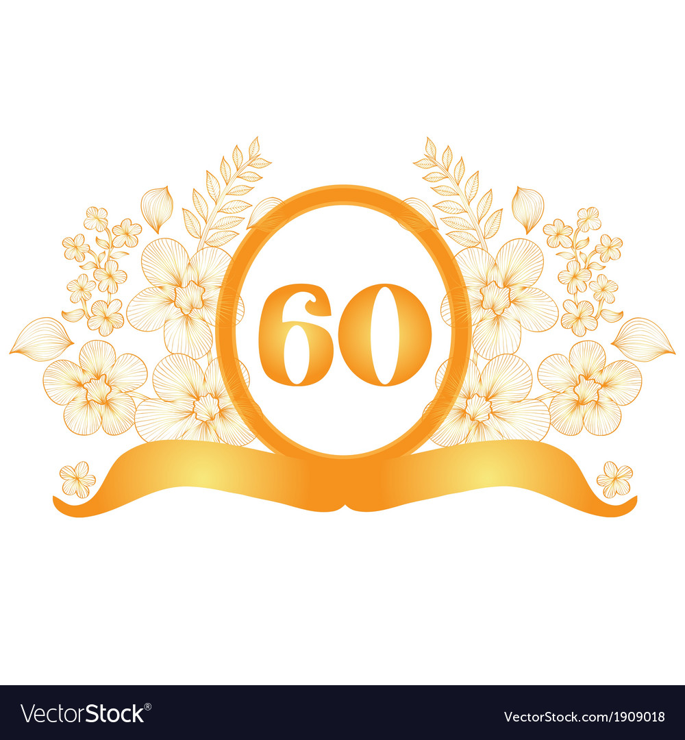 60th anniversary banner vector | Price: 1 Credit (USD $1)