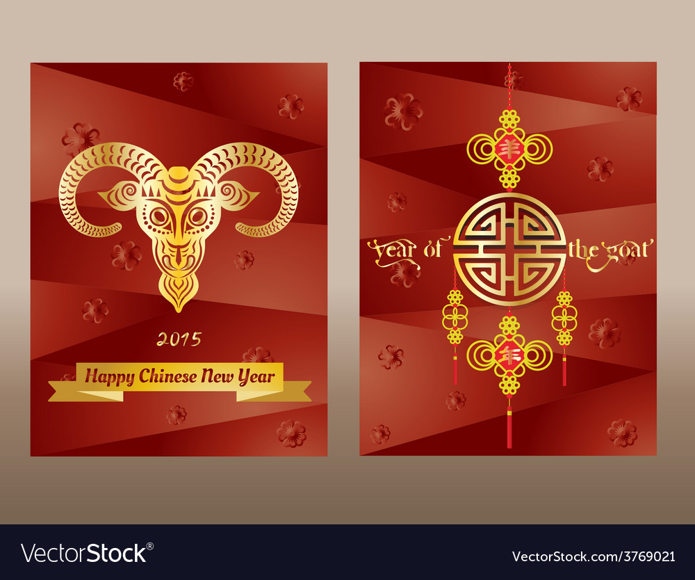 Chinese new year vector | Price: 3 Credit (USD $3)