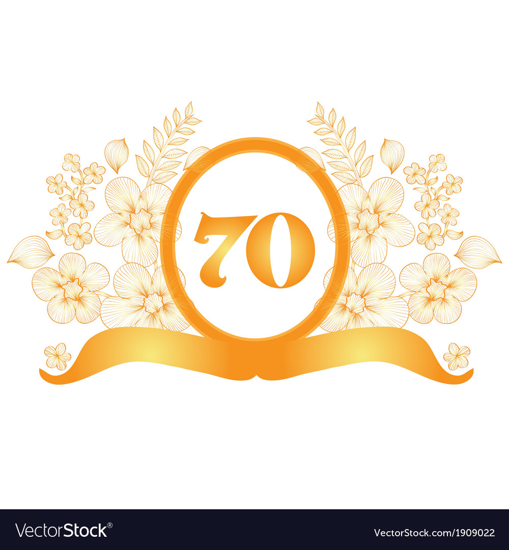 70th anniversary banner vector | Price: 1 Credit (USD $1)