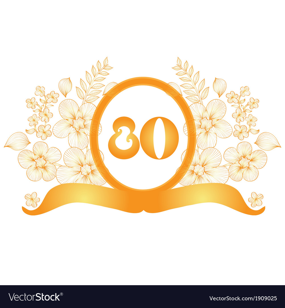 80th anniversary banner vector | Price: 1 Credit (USD $1)