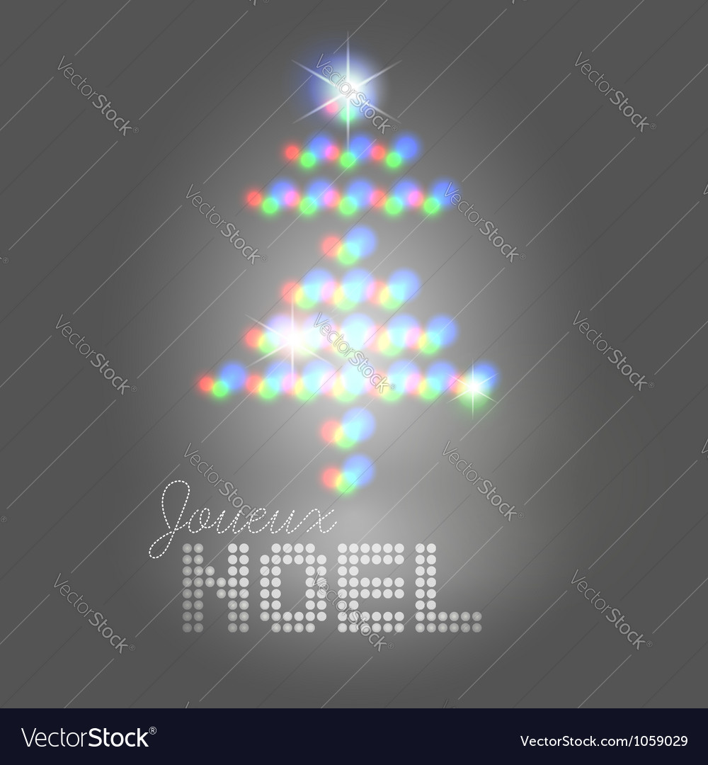 Seasonal greetings vector | Price:  Credit (USD $)
