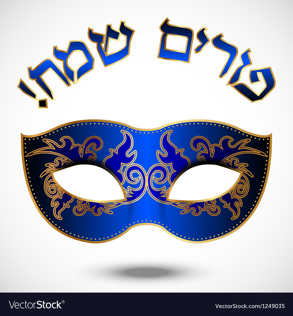 Happy purim hebrew vector | Price: 1 Credit (USD $1)