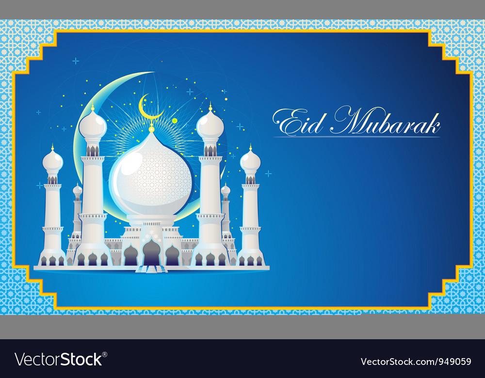 Eid mubarak greeting card vector | Price: 3 Credit (USD $3)
