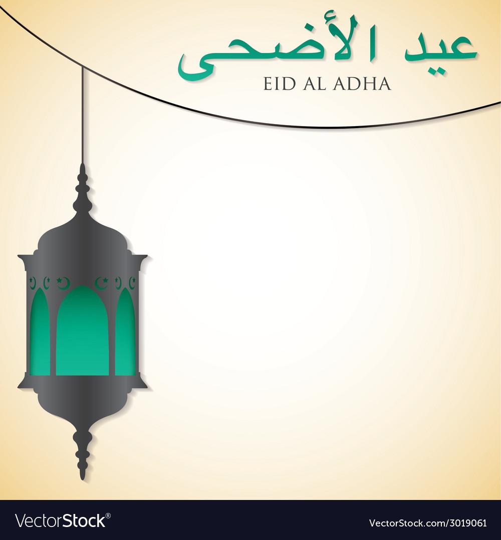 Eid al adha lantern card in format vector | Price: 1 Credit (USD $1)