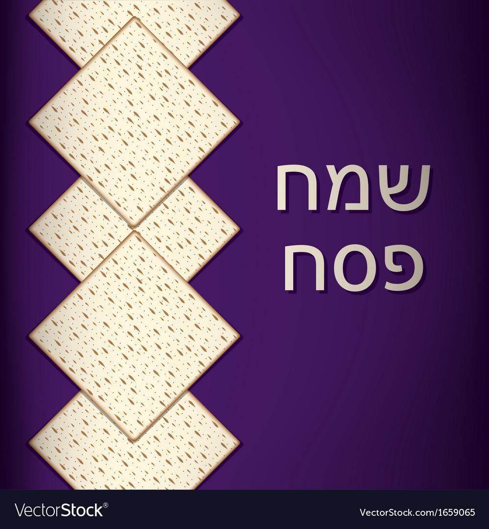 Happy passover vector | Price: 1 Credit (USD $1)