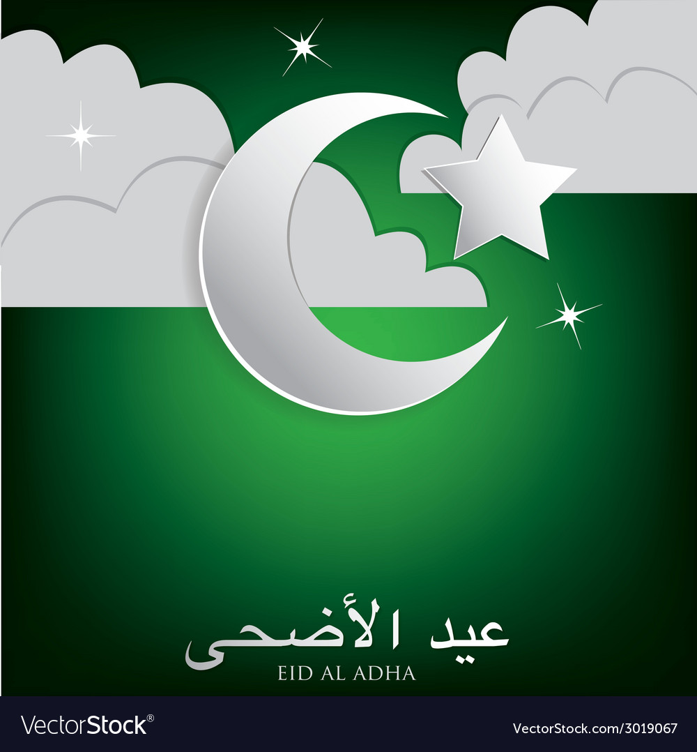 Eid al adha moon and clouds card in format vector | Price: 1 Credit (USD $1)