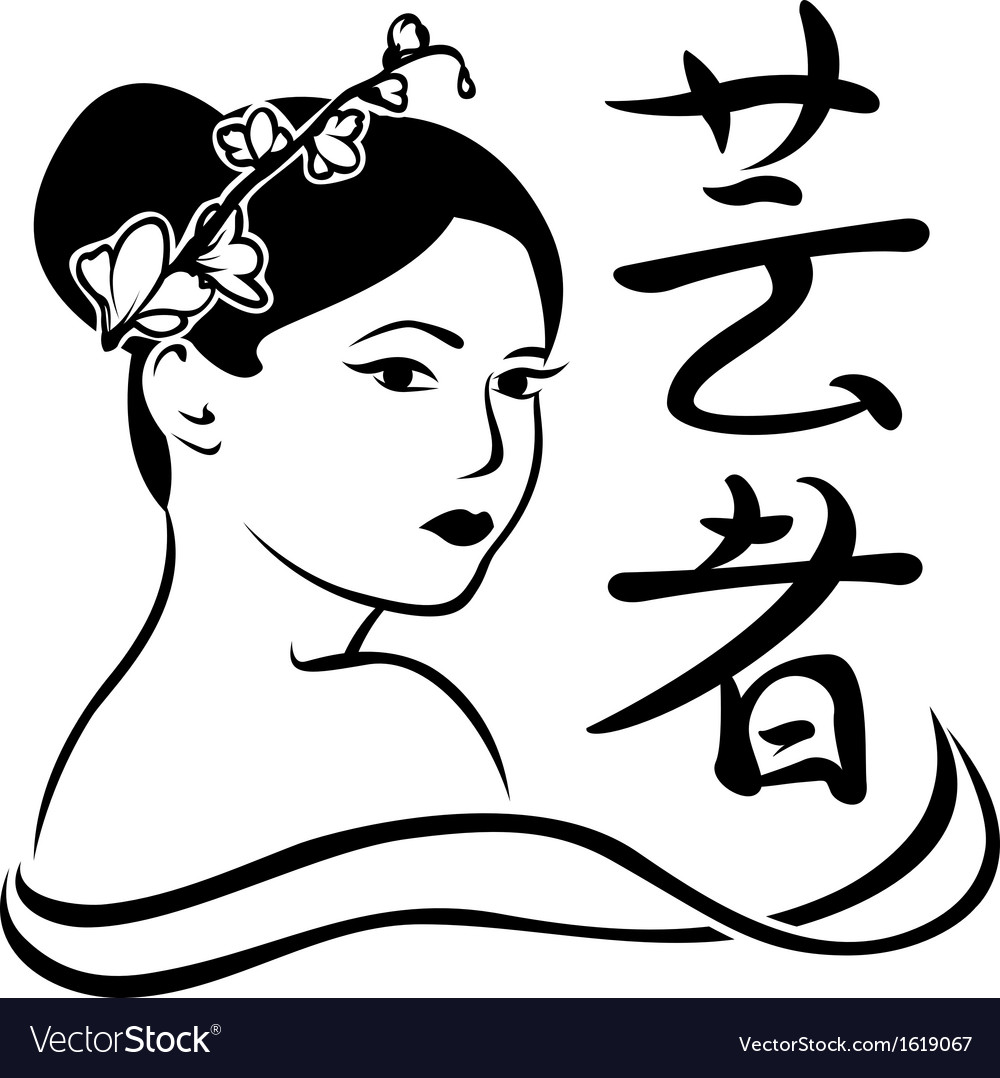 Geisha portrait poster stencil for stickers vector | Price: 1 Credit (USD $1)