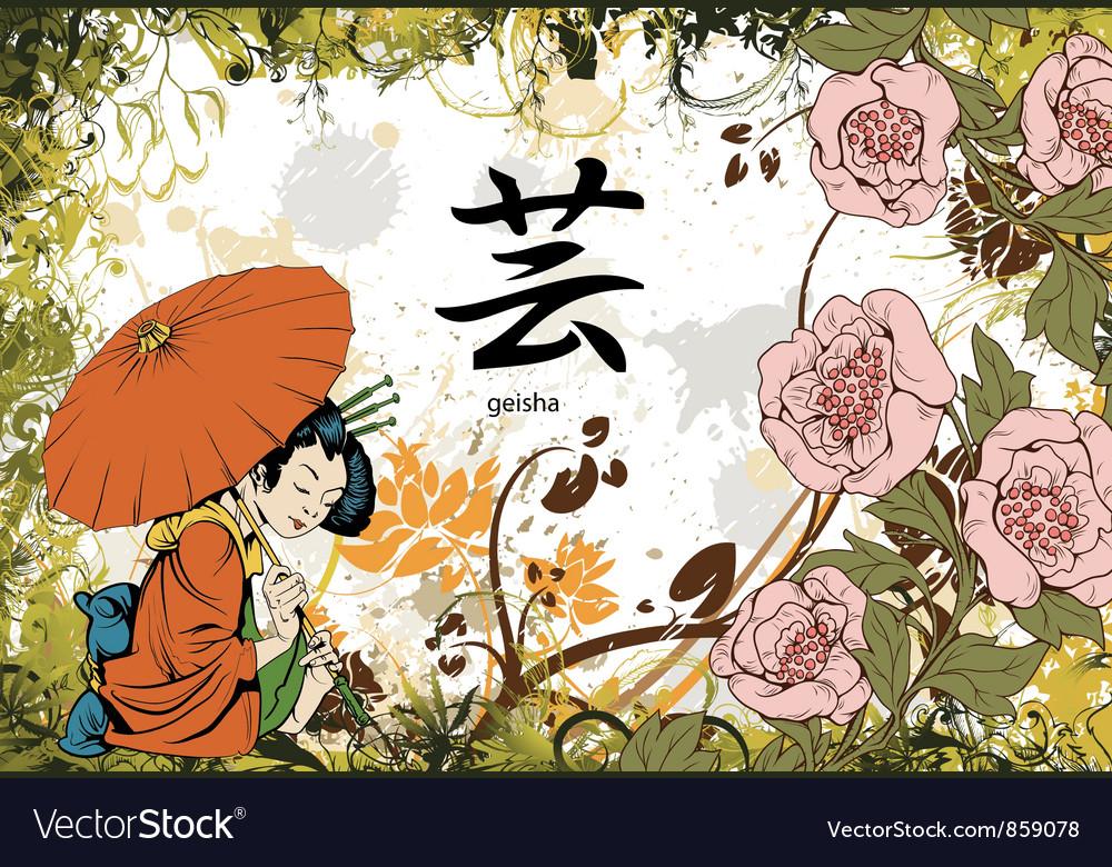 Japanese grunge floral background vector   Price: 3 Credit (USD $3)